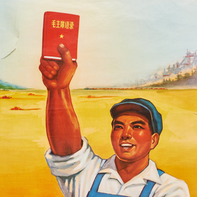 It Is Right To Rebel: Material Culture of the Chinese Cultural Revolution